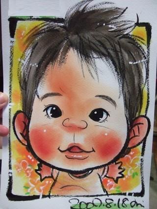 20070722_babycare_1