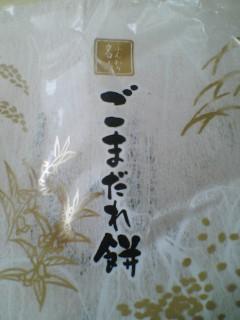 20070912_funnwari_1