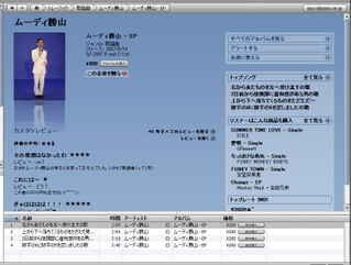 20070602_moody_1