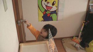 20081028_baby_01