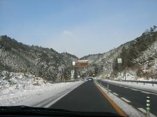 20081228_ski_01