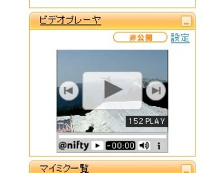 20090417_mixiapp_01