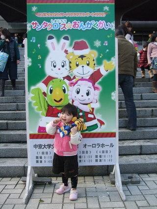20091216_baby_03