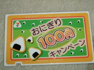20091230_baby_06