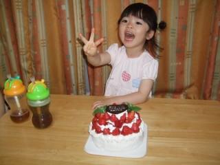 20100619_baby_01