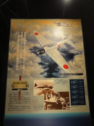 20111109_air_08