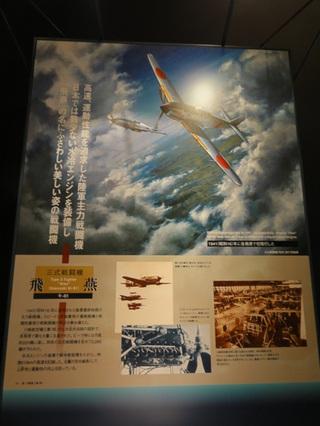 20111109_air_10